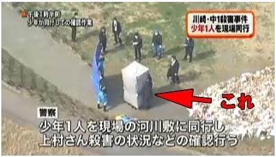 ダウンタウン松本人志、加害者より「被害者を守れ」…川崎中1殺害