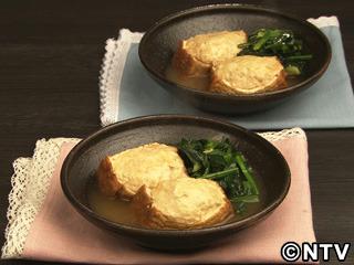 厚揚げの肉詰め煮のレシピ|キユーピー3分クッキング