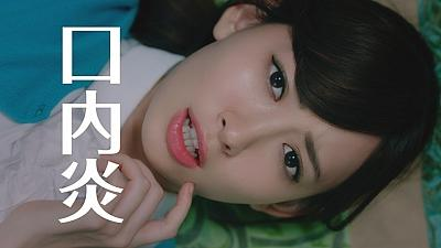 AKB48 小嶋陽菜 日々慌ただしく働くOLを熱演 - 夕刊アメーバニュース