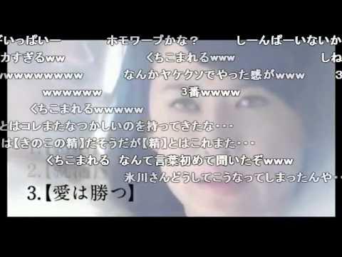 【打ち切り! 】エロ過ぎて茶の間が気まずくなると話題のCM・ コメあり - YouTube