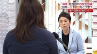 地下鉄サリン事件20年 松本死刑囚の四女に話を聞きました。(フジテレビ系(FNN)) - Yahoo!ニュース