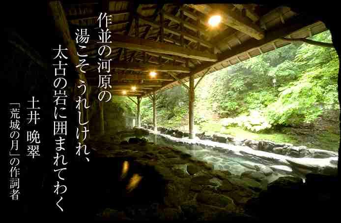 温泉の紹介 | 鷹泉閣 岩松旅館 公式ホームページ