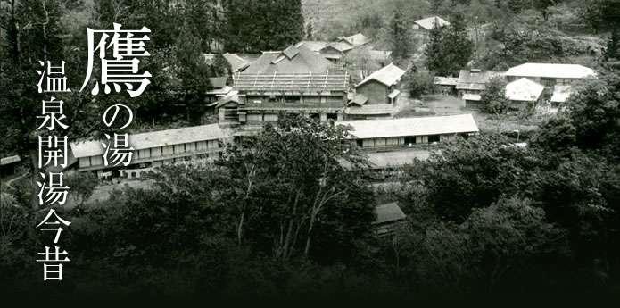 旅館紹介 | 鷹泉閣 岩松旅館 公式ホームページ