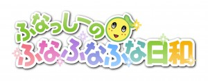 ふなっしー「スッキリ!!」でTVアニメ化、朝の梨汁ブシャー! - ゲーム&アニメ - ニュース - クランクイン!