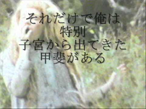 ヒキコモリロリン(歌詞付き) - YouTube