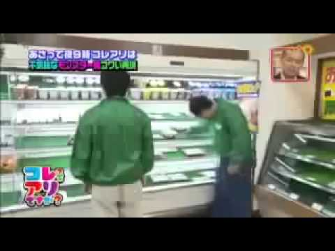 コレアリ 「モンスターヒラタ コンビニ店員」 - YouTube