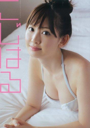 """AKB48小嶋陽菜 """"美尻""""写真集、注文殺到でファンに感謝とお詫び"""