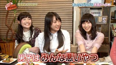 【AKBINGO】木崎ゆりあ「男子なんてみんな悪い奴ばっかり」 向井地美音「佐田さんキモイ」 : Gラボ [AKB48]