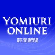 「マネキン人形燃えている」…女性焼死体と確認 : 社会 : 読売新聞(YOMIURI ONLINE)