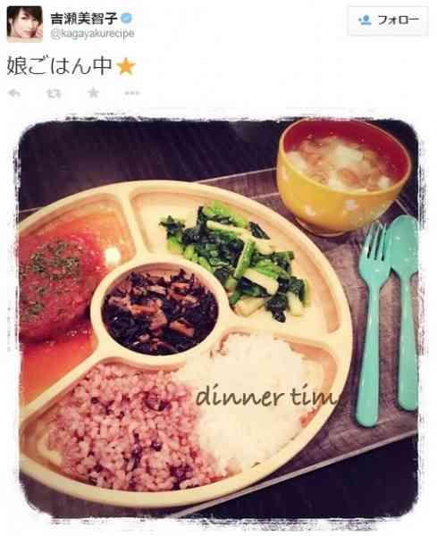 吉瀬美智子の娘ちゃんへの手料理がおしゃれ。ファンも「バランスがいい!」と絶賛。