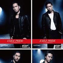 「EXILE終わった」オリコン、ミュージックカード集計廃止でエイベックス激震