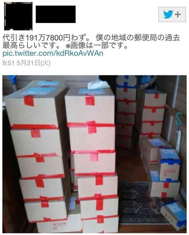 AKBヲタが191万円分のCDを購入
