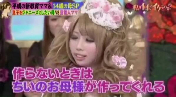 """17歳モデル""""すずちゃす""""こと堀鈴香が第1子を出産!「子宮口全開になって30分もしないで産まれて超安産でした」"""