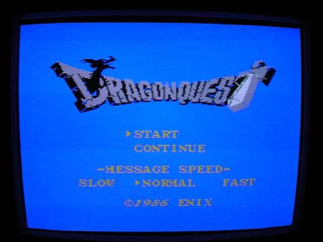 MSX用ゲーム ドラゴンクエスト DRAGON QUEST (エニックス)