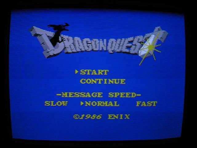 MSX2用ゲーム ドラゴンクエスト DRAGON QUEST (エニックス)