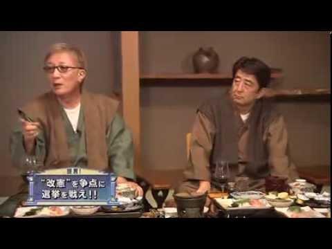 たかじんさんの旅館での談義 そこまで言って委員会(11 1 9) - YouTube