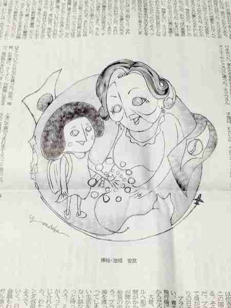 ICHIGUSUKU MODE:新沖縄文学賞の挿絵