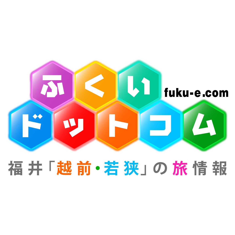 民芸品ほか | お土産|福井県観光情報ホームページ ふくいドットコム
