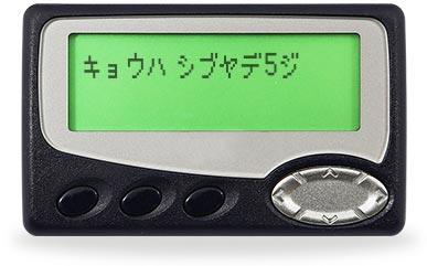 VHS、カセット…現代っ子には理解できないあんな物こんな物