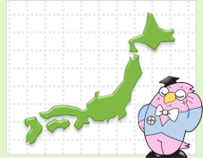 そろばん教室・珠算塾検索 日本珠算連盟
