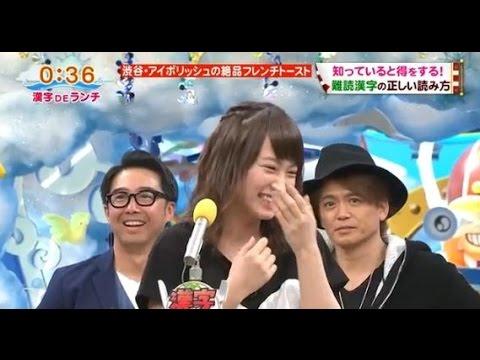 バイキング 水曜日 2015年3月4日 川栄李奈 AKB48 諸星和己 光GENJI ダイジェスト - YouTube