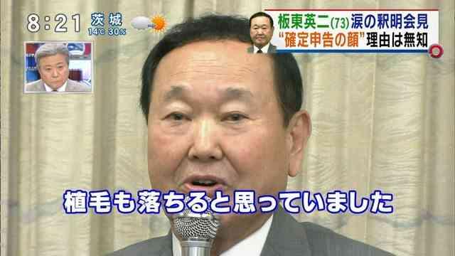 福山雅治:男性初「TSUBAKI」CMモデルに 3人の美女の髪を優しく…