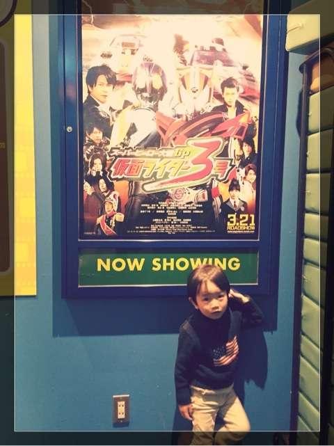 3歳☺︎|藤本美貴オフィシャルブログ「Miki Fujimoto Official Blog」powered by Ameba