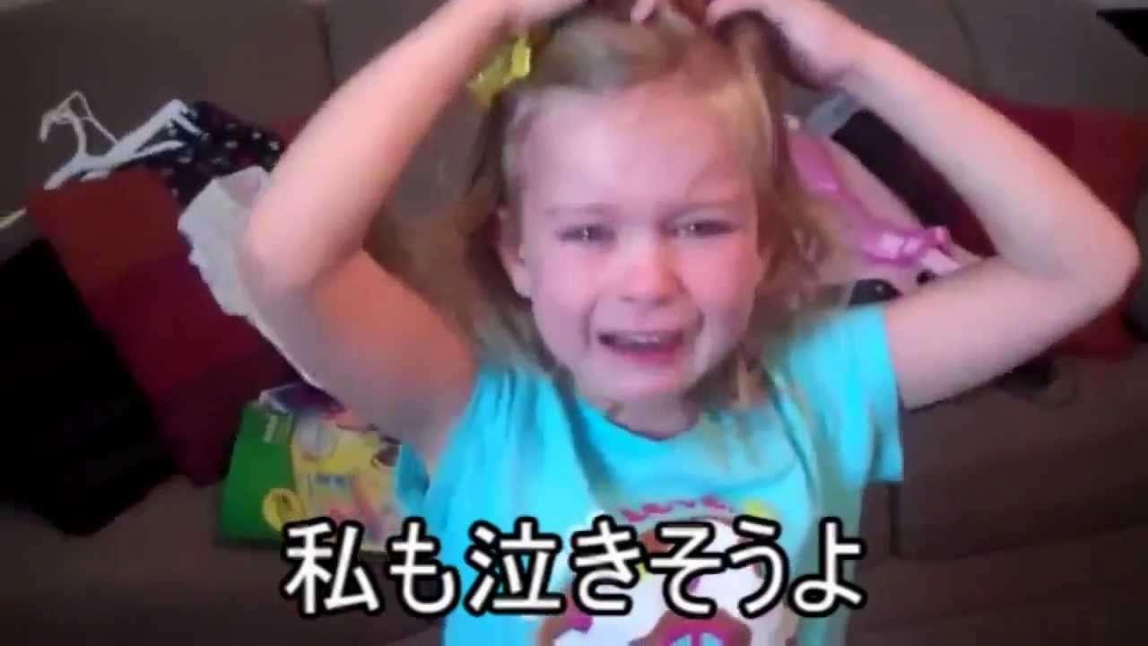 感動:娘の誕生日にサプライズ仕掛けた結果~birthday surprise to my daughter~ - YouTube