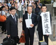 婚外子相続差別は違憲 最高裁大法廷  :日本経済新聞