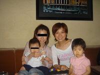ネットで大炎上!現在9股!元彼女から暴露された岡田斗司夫さんの異常な性癖と暴力行為 - NAVER まとめ