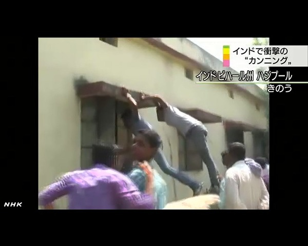 【画像】インドの学校であまりにも「衝撃的なカンニング」が撮影される
