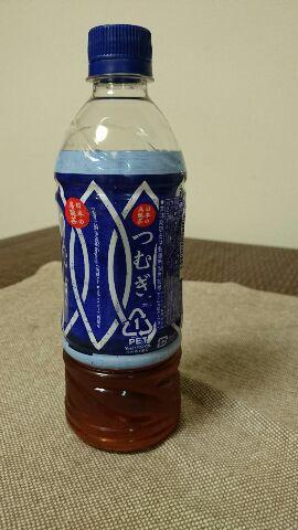茶房 一葉(いちよう):国産烏龍茶