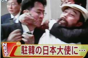 韓国大使に石を投げつけた男と、竹島と、アワビ1万匹【スーパーニュース】: テレビにだまされないぞぉ