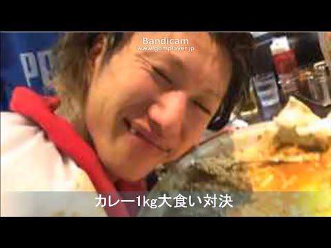 しんやっちょ(大原誠治)金バエ・なあぼうとカレー早食い対決でお店を汚す - YouTube