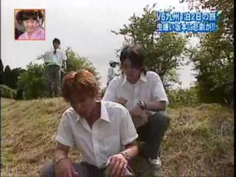 masayuki scared | 恐れて - YouTube