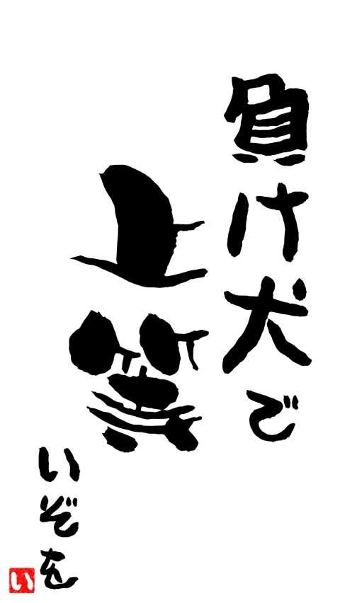 ハッピーアミューズメント流エンタメ政経学(仮)