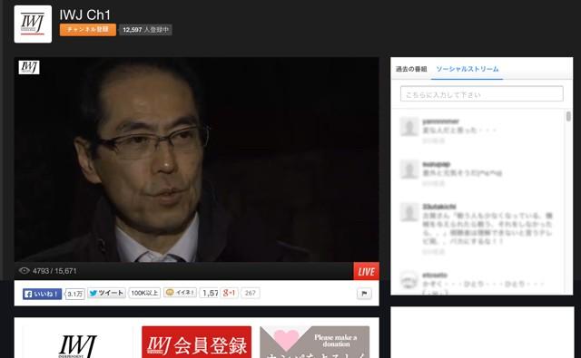 「これで自由に発言していける」〜古賀茂明氏が報道ステーションの放送終了後にネット生出演