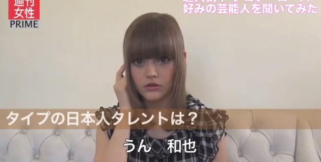 ダコタ・ローズ、日本人ではKAT-TUN・亀梨和也がイケメンと語る