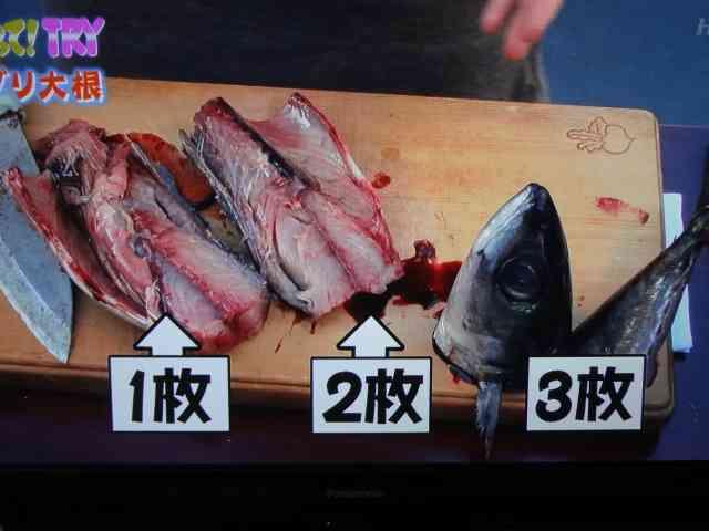 TBS・噂の東京マガジン『やってTRY!』で女性にシュウマイを作ってもらい炎上ww