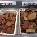 土器型クッキー「Dokkieドッキ—」 by ヤミラ [クックパッド] 簡単おいしいみんなのレシピが198万品