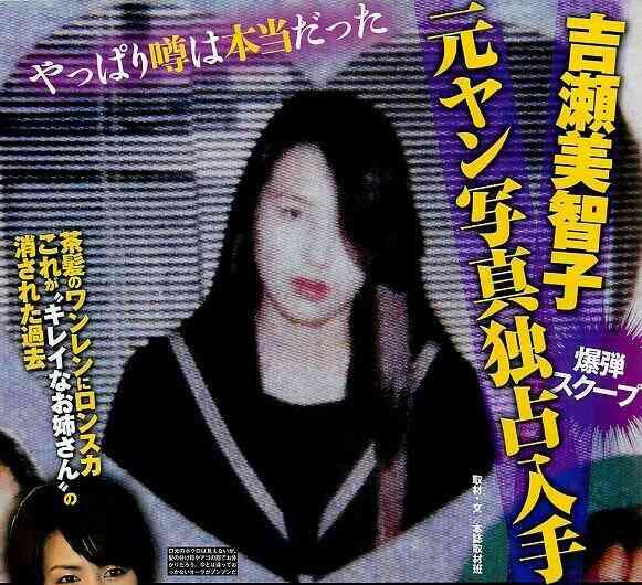 """吉瀬美智子 """"良妻賢母""""の原点は複雑な家庭とヤンキーの過去"""