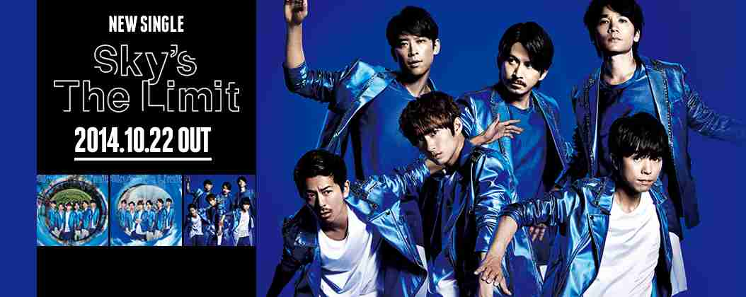 V6 Official Website