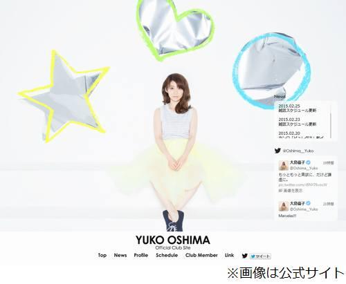 大島優子がAKB48自虐発言連発「モデルと違うのはわかるっしょ誰だって」。 | Narinari.com