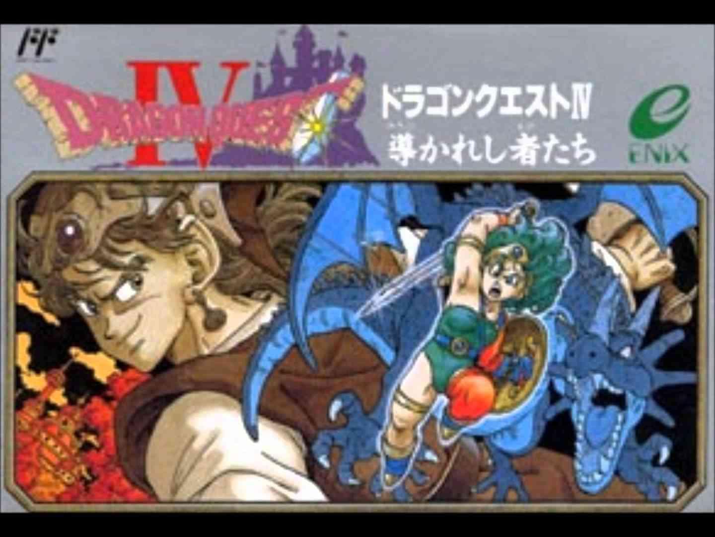 Dragon Quest 4 Mysterious Shrine(ドラクエ4 ほこらの曲)オーケストラ - YouTube