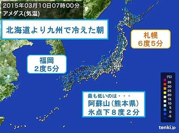 西ほど寒く 午後は太平洋側でも積雪か(日直予報士) - 日本気象協会 tenki.jp