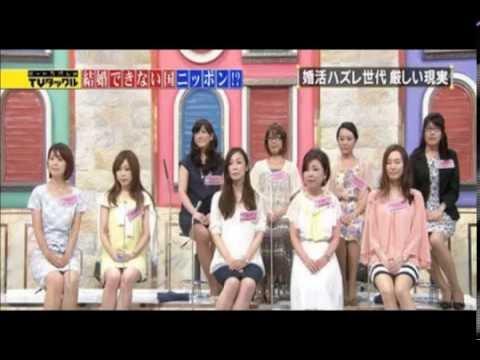 30歳から40歳までの女性婚活外れ世代!どうなる結婚できない国日本 ビートたけしのTVタックル - YouTube