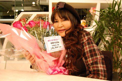 『5時夢』降板表明の中村うさぎ氏、来週に去就協議か「ポルノ女優」発言は再否定 | ORICON STYLE