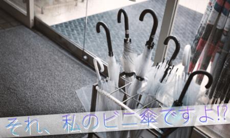 【パクり厨死亡のお知らせ】持っていかれても追跡可能な『スマート傘』が登場!!! : オレ的ゲーム速報@刃
