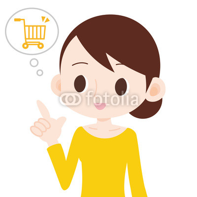 高い買い物をした時と安い買い物をした時、人に言いたくなるのはどっちですか?