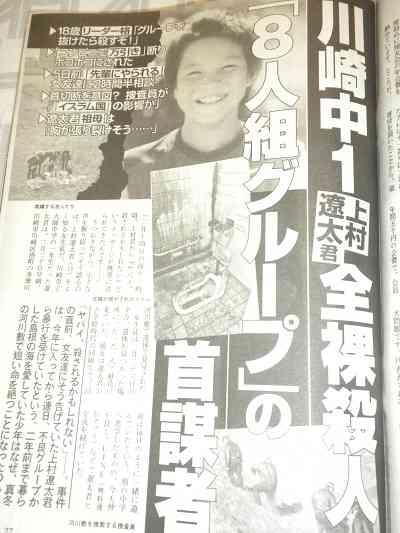先月から行方不明だった愛知県の16歳女子高生、10日ぶりに発見